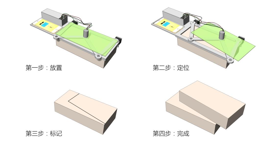 steps01.jpg
