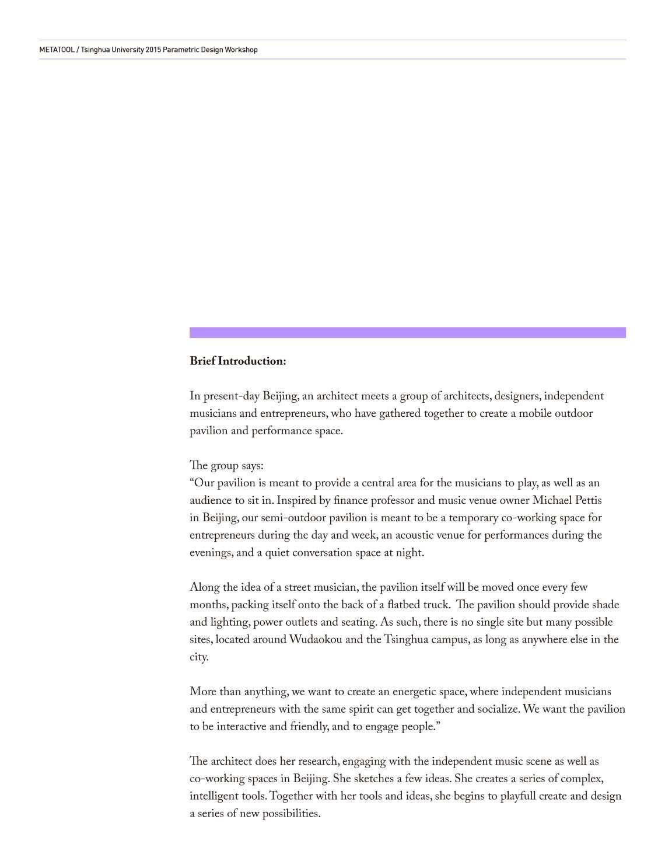 TsinghuaSyllabus_v0_页面_3